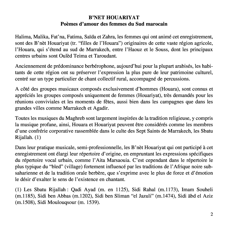 Bnèt Houaryat Poèmes Damour Des Femmes Du Sud Marocain